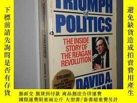 二手書博民逛書店The罕見Triumph Of Politics: The In