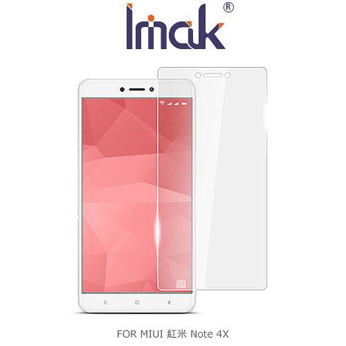 【愛瘋潮】Imak MIUI 紅米 Note 4X 軟性防爆膜 保護貼 保護膜