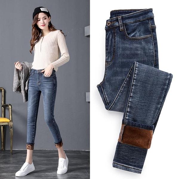 窄管褲 加絨加厚牛仔褲女 冬季2020新款緊身九分褲 外穿鉛筆小腳褲子長褲