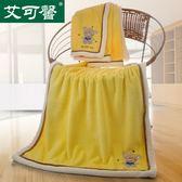 毛毯珊瑚絨兒童小毛毯夏季加厚單人薄法蘭絨毛毯午睡毯辦公室小毯子igo