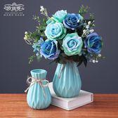 花盆 花瓶 簡約現代小清新花瓶歐式創意客廳餐桌干花插花裝飾品桌面陶瓷擺件 巴黎春天