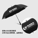 9折起 雨傘定制印logo廣告傘定做防風禮品傘自動傘晴雨傘印字長柄商務傘