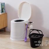 移動馬桶 孕婦馬桶可移動老人坐便椅器室內家用便攜式防臭尿桶痰盂簡易廁所【樂淘淘】