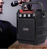 擴音器 愛歌S15 小蜜蜂擴音器教師教學專用無線話筒上課寶導游叫賣地攤 風馳 DF