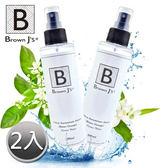 【Brown J s】橙花植萃純露 水嫩保濕補水(200ml)-兩入組