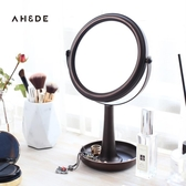 化妝鏡 AHDE Lisa公主鏡化妝鏡放大化妝鏡臺式鏡子鏡子化妝鏡高清鏡子