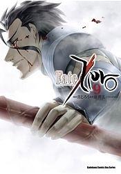 Fate/ Zero(9)