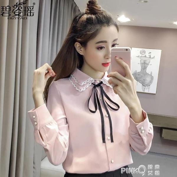 雪紡襯衫女長袖秋冬裝2020年新款韓版寬鬆蝴蝶結襯衣加絨打底上衣  (pink Q 時尚女裝)