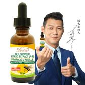 【Lovita愛維他】蜂膠滴液(18%生物類黃酮)