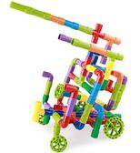水管道積木塑料拼裝插兒童玩具