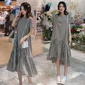 漂亮小媽咪 韓式 甜美 格紋 魚尾洋裝 【D9983】 格子 短袖 魚尾裙 洋裝 孕婦裝