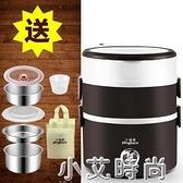 家用迷你電飯鍋小型2人全自動多功能蒸米飯宿舍單人多層保溫雙層 NMS小艾新品