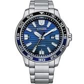 CITIZEN星辰 GENT'S 光動能限量休閒男士腕錶 AW1525-81L