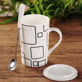 創意陶瓷杯子簡約情侶水杯大容量馬克杯帶蓋勺個性咖啡杯喝水茶杯「摩登大道」