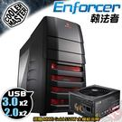 [ PC PARTY  ]  Cooler Master CM storm Enforcer 執法者 機殼 搭贈 MWE Gold 550W 全模組金牌