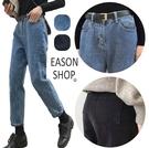 EASON SHOP(GW4463)基礎微繭型中腰牛仔褲 長褲 九分褲 直筒褲 顯瘦 腿長 腿直 哈倫褲