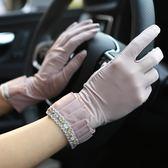 618好康鉅惠 女士短款開車防滑冰絲防曬觸屏手套夏季薄款