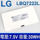 LG LBQ7222L 2芯 . 電池 2ICP4/91/91 電壓:7.5V 容量:4000mAh/30Wh