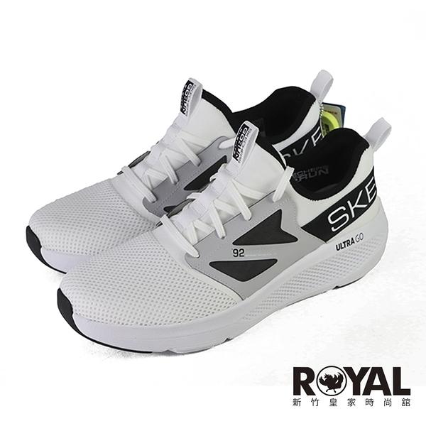 Skechers GO RUN ELEVATE 白色 套式 運動鞋 男款 NO.B1939【新竹皇家 220182WBK】