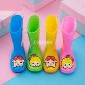 防水水鞋兒童雨鞋長筒雨靴防滑膠鞋【大小姐韓風館】