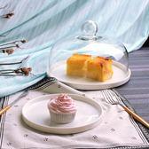 面包試吃盤帶蓋 玻璃蛋糕罩蛋糕展示盤水果盤客廳 家用甜品臺托盤WY