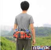 腰包 火杰戶外多功能旅行裝備男女款登山運動旅游水壺騎行背包防水 百分百