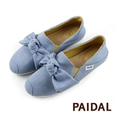 Paidal 大蝴蝶結踩腳鞋2WAY懶人鞋不彎腰鞋-藍
