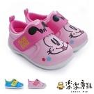 【樂樂童鞋】【台灣製現貨】MIT大耳造型休閒鞋-粉 C013-1 - 現貨 台灣製 小童鞋 女童鞋 男童鞋