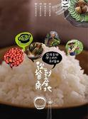 (二手書)從餐桌到產地:發現食物與土地的美好真味