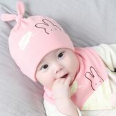 韓版0-3-6-12個月嬰兒帽子三角巾春秋棉男童新生兒胎帽秋冬女寶寶