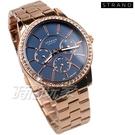 STRAND BY OBAKU 三眼多功能 完美鑽錶 日期 星期 玫瑰金色x藍 不銹鋼 女錶 S707LMVLSV