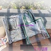 網美pvc透明手提袋IG簡約禮物禮品袋定制活動贈品手拎果凍防水品牌【公主日記】