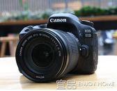 相機 EOS 80D單機 18-135USM套機 中端單反照相機 高清數碼 旅游 免運Igo