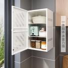 廚房台面碗櫃放剩菜的櫃子透氣家用吊櫃牆壁櫃迷你小型收納置物架【快速出貨】