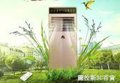 A011A 家用節能行動空調 QM圖拉斯3C百貨