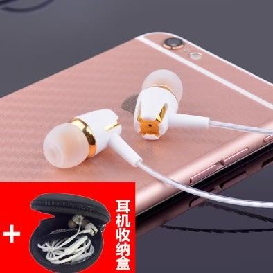 [協貿國際]手機通用線控入耳式耳塞1入