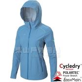 EasyMain衣力美 CE17088-56淺灰藍 女耐磨快乾夾克風衣 Polartec防風95% 戶外機能外套/防寒防風