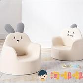 兒童沙發寶寶小沙發可愛卡通座椅女孩公主閱讀角學坐沙發【淘嘟嘟】