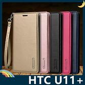 HTC U11+ Hanman保護套 皮革側翻皮套 隱形磁扣 簡易防水 帶掛繩 支架 插卡 手機套 手機殼