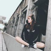 bf原宿風衛衣女秋冬季新款韓版女士加絨加厚寬鬆連帽衛衣學生女裝