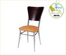 {{ 海中天時尚傢俱 }} C10  摩登時尚 餐椅系列 508-19  新美巧餐椅/烤黑/烤銀腳
