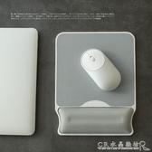 滑鼠墊慢回彈電腦辦公護手腕墊厚手托墊韓國簡約純色滑鼠墊 水晶鞋坊