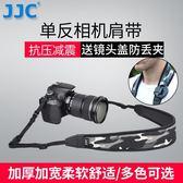 佳能尼康單反相機背帶索尼微單相機帶加厚減壓減震掛脖肩帶