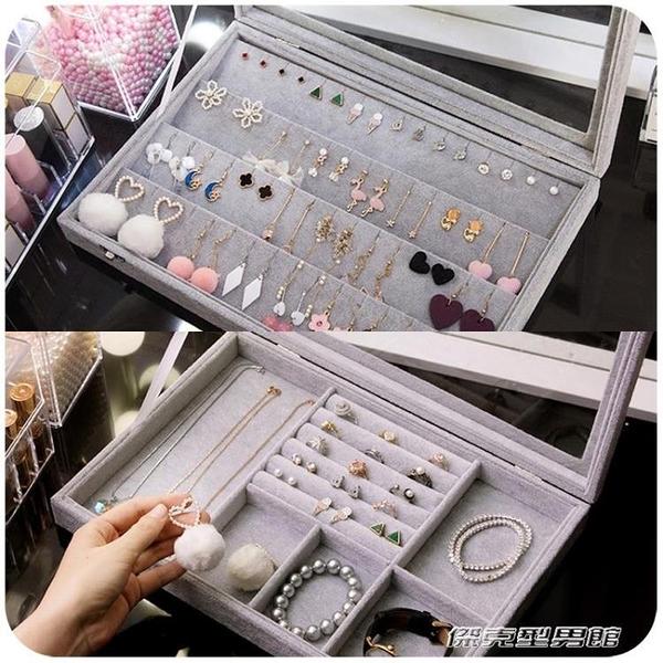 【快出】首飾收納盒耳釘收納盒手飾品首飾耳環整理盒大容量女耳飾小精緻