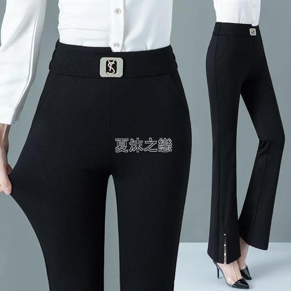 喇叭褲 喇叭褲女春夏新款口袋黑色超顯瘦彈力時尚百搭修身微喇褲