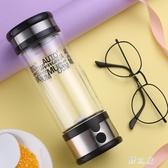 攪拌杯  新品玻璃磁力自動無軸電動懶人攪拌杯多功能便攜式咖啡杯奶茶杯 KB9299【野之旅】