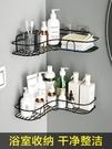 免打孔浴室置物架廁所衛生間用品 洗手間洗漱台沐浴露壁掛收納架 青木鋪子