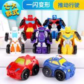 兒童變形玩具金剛機器人迷你大黃蜂汽車套裝模型男孩8蒙巴迪3-6歲