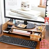 電腦增高架桌面收納支架鍵盤底座托架置物整理架【匯美優品】