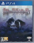 現貨中PS4遊戲 獻給你最糟的災難 獻給最糟的災厄人類 日文日版【玩樂小熊】